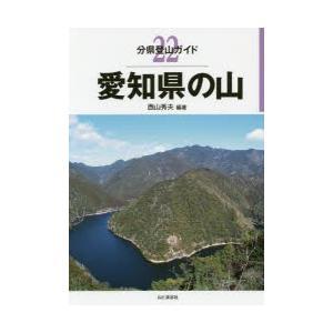 愛知県の山|starclub