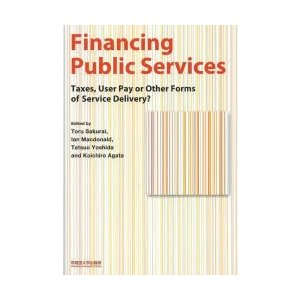 Financing Public Services Taxes,User Pay or Other Forms of Service Delivery?|starclub