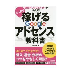 本 ISBN:9784774177885 三木美穂/著 出版社:技術評論社 出版年月:2016年02...