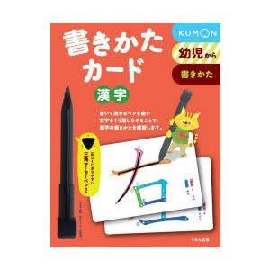 本 ISBN:9784774312842 出版社:くもん出版 出版年月:2007年11月 児童 ≫ ...