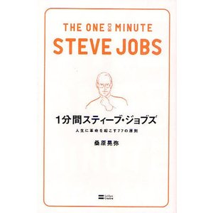 本 ISBN:9784797363050 桑原晃弥/著 出版社:SBクリエイティブ 出版年月:201...