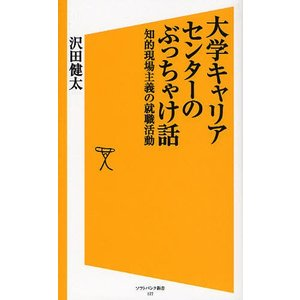 本 ISBN:9784797366471 沢田健太/著 出版社:SBクリエイティブ 出版年月:201...
