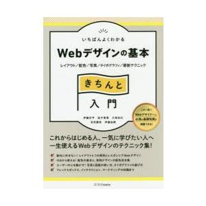 本 ISBN:9784797389654 伊藤庄平/著 益子貴寛/著 久保知己/著 宮田優希/著 伊...