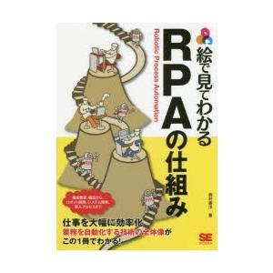 本 ISBN:9784798157061 西村泰洋/著 出版社:翔泳社 出版年月:2018年08月 ...