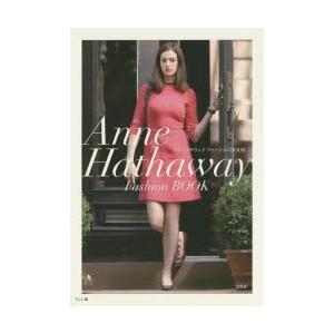 アン・ハサウェイファッションBOOK...