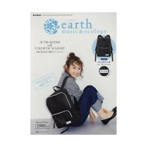 earth music & ecology BACKPACK...