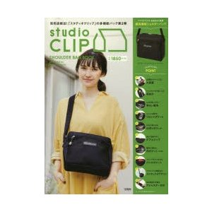 studio CLIP SHOULDER|starclub