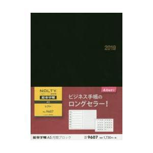 本 ISBN:9784800539205 出版社:日本能率協会 出版年月:2019年02月 日記手帳...
