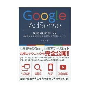 本 ISBN:9784800710567 染谷昌利/著 出版社:ソーテック社 出版年月:2014年0...