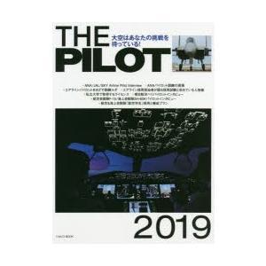 THE PILOT 2019|starclub