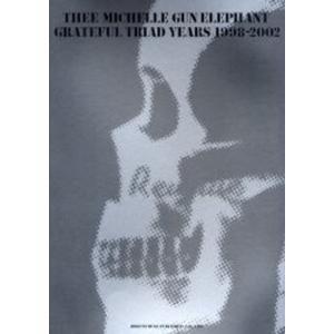 本 ISBN:9784810844375 出版社:ドレミ楽譜出版社 出版年月:2003年02月 サイ...