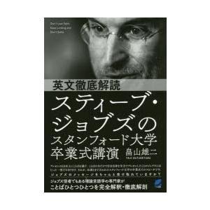 本 ISBN:9784860644437 畠山雄二/著 出版社:ベレ出版 出版年月:2015年07月...