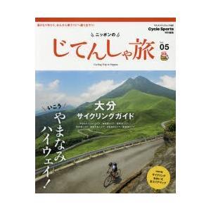 本[ムック] ISBN:9784861444852 出版社:八重洲出版 出版年月:2019年03月 ...
