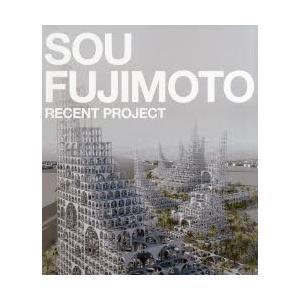 本 ISBN:9784871406840 藤本壮介/〔作〕 GA Photographers/撮影 ...