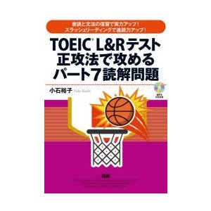 CDブック ISBN:9784876153299 小石 裕子 出版社:語研 出版年月:2017年08...