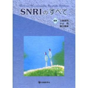 SNRIのすべて|starclub