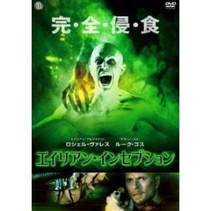種別:DVD 解説:空白の12時間、消えた妹、謎の精神科病棟。それは、エイリアンたちの地球侵略計画。...