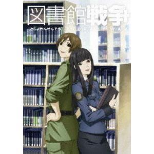 図書館戦争 第四巻 [DVD]|starclub