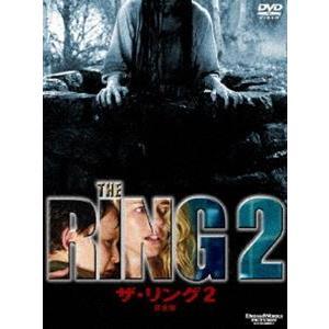 ザ・リング2 [DVD]|starclub