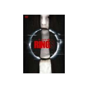 ザ・リング2序章 RINGS [DVD]|starclub