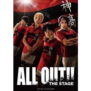 ALL OUT!! THE STAGE[Blu-ray] [Blu-ray]|starclub