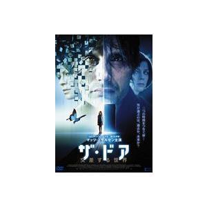 ザ・ドア 交差する世界 [DVD]|starclub