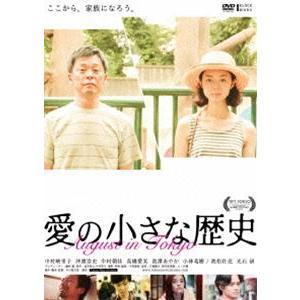 愛の小さな歴史 [DVD]|starclub