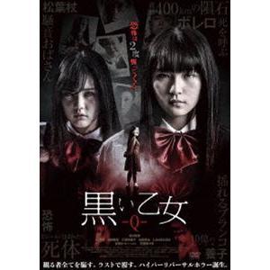 黒い乙女Q [DVD]|starclub