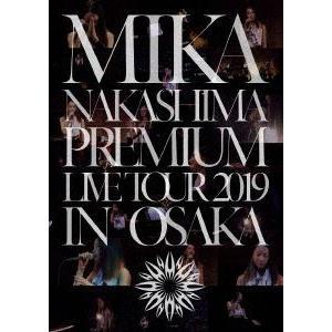 中島美嘉/MIKA NAKASHIMA PREMIUM LIVE TOUR 2019 IN OSAKA(完全生産限定盤) [DVD] starclub