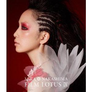 中島美嘉/FILM LOTUS IX [Blu-ray] starclub