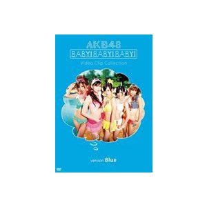 AKB48/Baby! Baby! Baby! Video Clip Collection(version Blue) [DVD]|starclub