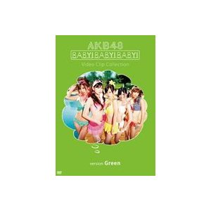 AKB48/Baby! Baby! Baby! Video Clip Collection(version Green) [DVD]|starclub