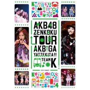 AKB48「AKBがやって来た!!」 TEAM K [DVD]|starclub