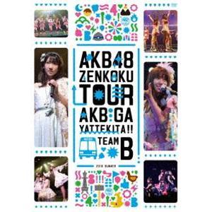 AKB48「AKBがやって来た!!」 TEAM B [DVD]|starclub