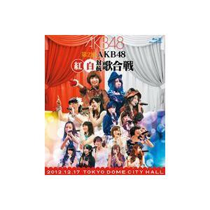 種別:Blu-ray AKB48 解説:2012年12月17日に「TOKYO DOME CITY H...