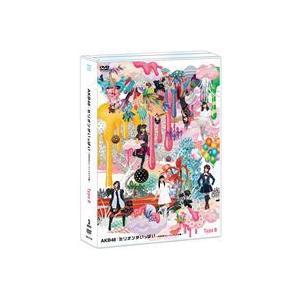 AKB48/ミリオンがいっぱい〜AKB48ミュージックビデオ集〜 Type B [DVD]|starclub