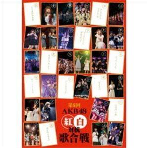 第8回 AKB48 紅白対抗歌合戦 [DVD] starclub