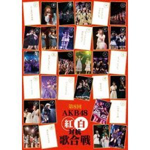 第8回 AKB48 紅白対抗歌合戦 [Blu-ray] starclub