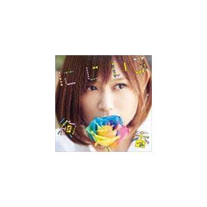 絢香 / にじいろ [CD]|starclub
