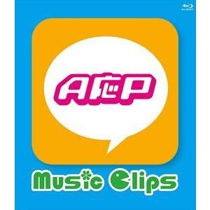 A応P Music Clips [Blu-ray]