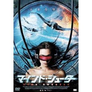 マインド・シューター [DVD]|starclub