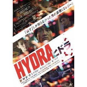HYDRA ヒドラ [DVD]|starclub