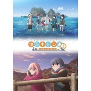 ゆるキャン△ SEASON2 第3巻 [Blu-ray]|starclub