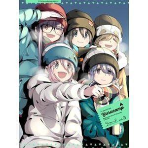ゆるキャン△ SEASON2 第3巻 [DVD]|starclub