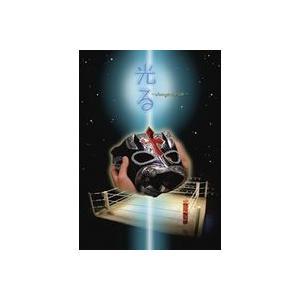種別:DVD 浜田文子 旭井寧 解説:自分が生きる意味を懸命に探そうとする二人の女性と、その二人を支...