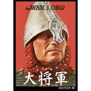 大将軍(HDリマスター版) [DVD]|starclub