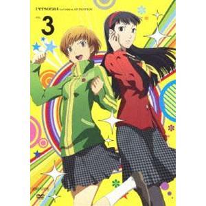 ペルソナ4 ザ・ゴールデン 3(通常版) [DVD]|starclub