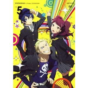 ペルソナ4 ザ・ゴールデン 5(通常版) [DVD]|starclub