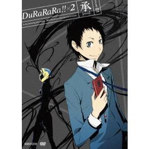 デュラララ!!×2 承 1(通常版) [DVD]|starclub