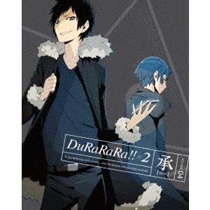 デュラララ!!×2 承 4(通常版) [DVD]|starclub